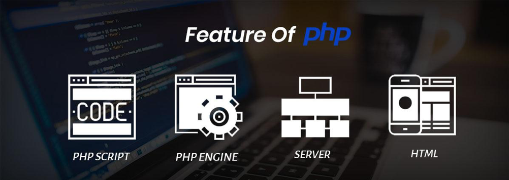 Feature of php